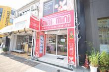 【店舗写真】ミニミニFC都島店(株)マスト