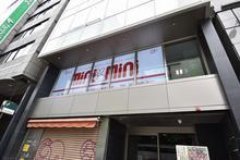 【店舗写真】ミニミニFC堺筋本町店(株)マスト