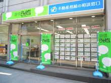 【店舗写真】ピタットハウス小倉駅南口店(株)ワイズパートナー