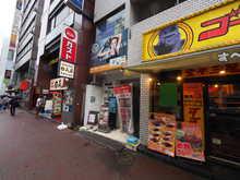 【店舗写真】アキバ・エステート (株)OCEAN