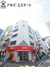 【店舗写真】(株)OCEANアキバエステート御茶ノ水店
