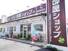 【店舗写真】いい部屋ショップネットワーク(株)