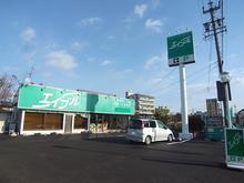 【店舗写真】エイブルネットワーク岐阜西店(株)賃貸ステーション