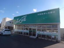 【店舗写真】エイブルネットワーク岐阜羽島店(株)賃貸ステーション
