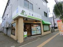 【店舗写真】北章ハウザー円山店(株)ハウスプロデュース
