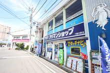 【店舗写真】アパマンショップアパートプラザ川越市駅店(株)天極
