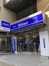 【店舗写真】アパマンショップ厚木店(株)アップル神奈川