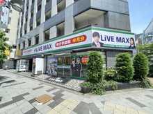 【店舗写真】リブマックス新宿店(株)リブ・マックス