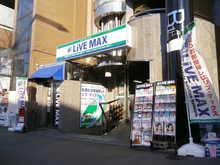 【店舗写真】リブ・マックス本山店(株)リブ・マックス