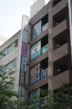 【店舗写真】リブマックス東京駅前店(株)リブ・マックス