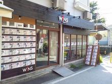 【店舗写真】(株)ウィンズ分倍河原店