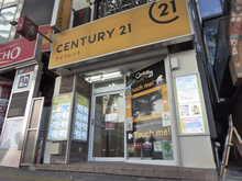 【店舗写真】センチュリー21(株)ライブレント