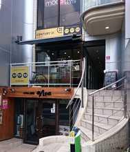 【店舗写真】センチュリー21(株)ライブレント中野南口店