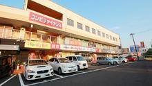 【店舗写真】ホーミィエステート(株)倉敷店