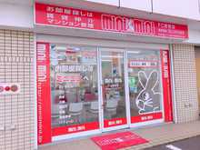 【店舗写真】ミニミニFC彦根店(株)フレンドハウス