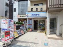 【店舗写真】賃貸住宅サービス FC南草津店(株)賃貸ネット