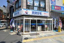 【店舗写真】賃貸住宅サービス FCJR奈良駅前店(株)賃貸ネット