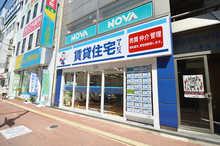 【店舗写真】賃貸住宅サービス FC大和八木店(株)賃貸ネット