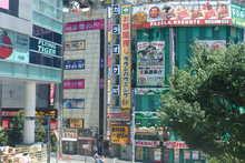 【店舗写真】(株)タウンハウジング新宿店