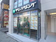 【店舗写真】(株)タウンハウジング池袋店