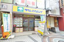 【店舗写真】(株)タウンハウジング川口店