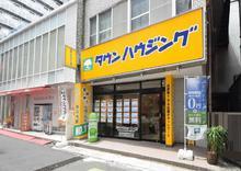 【店舗写真】(株)タウンハウジング柏店