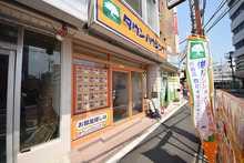 【店舗写真】(株)タウンハウジング川越店