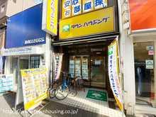 【店舗写真】(株)タウンハウジング大岡山店