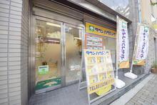 【店舗写真】(株)タウンハウジング秋葉原店