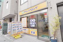 【店舗写真】(株)タウンハウジング藤沢店