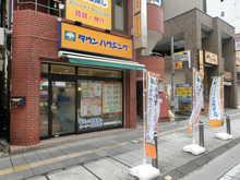 【店舗写真】(株)タウンハウジング千葉店