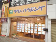 【店舗写真】(株)タウンハウジング赤羽店
