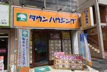 【店舗写真】(株)タウンハウジング新越谷店