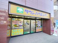 【店舗写真】(株)タウンハウジング所沢店