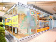 【店舗写真】(株)タウンハウジング多摩センター店