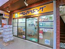 【店舗写真】(株)タウンハウジング立川店
