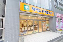 【店舗写真】(株)タウンハウジング志木店