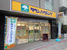 【店舗写真】(株)タウンハウジング練馬店