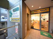 【店舗写真】(株)タウンハウジング武蔵境店