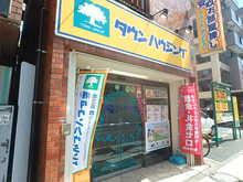【店舗写真】(株)タウンハウジング国立店