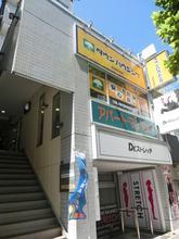 【店舗写真】(株)タウンハウジング高田馬場店