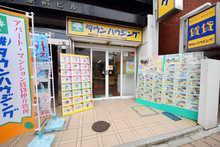 【店舗写真】(株)タウンハウジング新松戸店