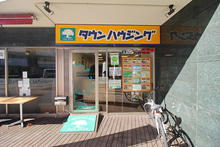 【店舗写真】(株)タウンハウジング花小金井店