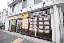 【店舗写真】(株)タウンハウジング祖師ヶ谷大蔵店