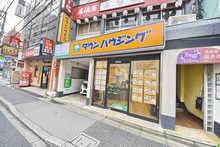【店舗写真】(株)タウンハウジングひばりヶ丘店