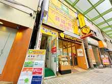 【店舗写真】(株)タウンハウジング蒲田店
