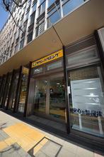【店舗写真】(株)タウンハウジング本八幡店