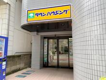 【店舗写真】(株)タウンハウジング浦和店
