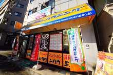 【店舗写真】(株)タウンハウジング二俣川店