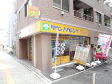 【店舗写真】(株)タウンハウジング府中店